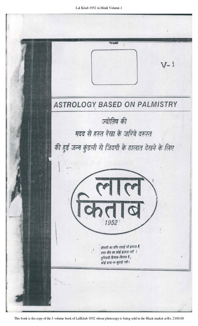 what is data dictionary in hindi