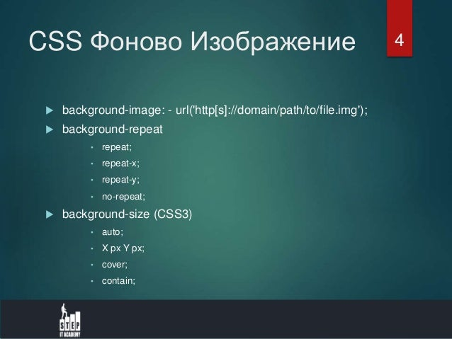 6 Css Background