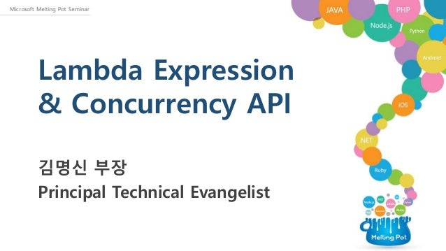 C++ Lambda and concurrency