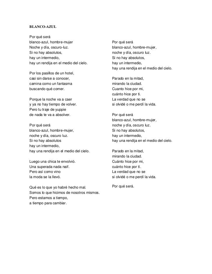 letra de la cancion jingle bell rock
