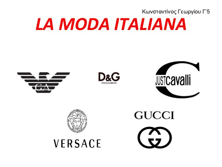 12e03e8b19bf LA MODA ITALIANA K ωνσταντίνος Γεωργίου Γ  5 ...