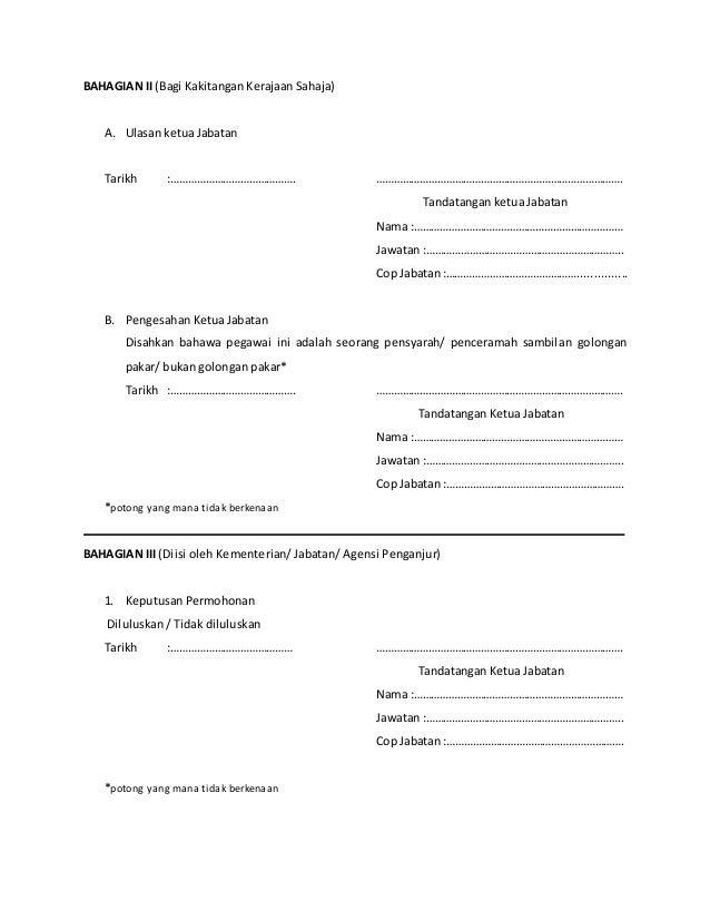 12 Info Surat Tuntutan Bayaran Balik Gaji 2019 Pdf Doc