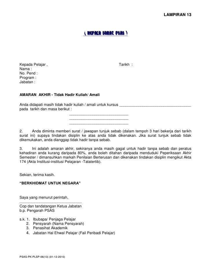 Surat Cuti Sekolah Sakit Kepala Contoh Surat Izin Kepala Sekolah Contoh Z Surat Rekomendasi