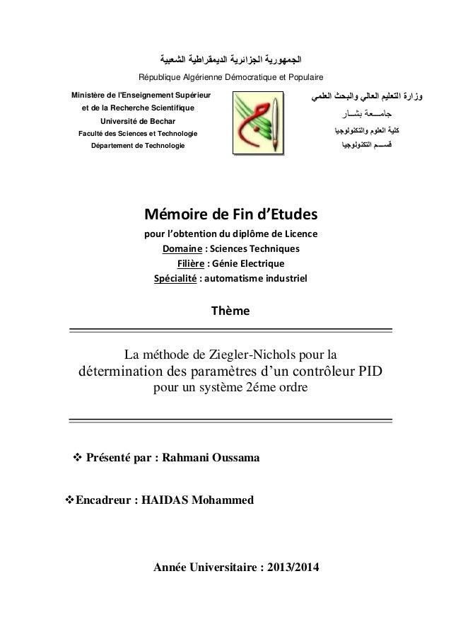 الشعبية الديمقراطية الجزائرية الجمهورية République Algérienne Démocratique et Populaire Ministère de l'Enseignemen...
