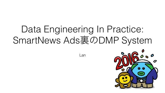 Data Engineering In Practice: SmartNews Ads裏のDMP System Lan