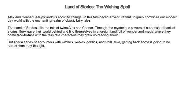 the land of stories the wishing spell audiobook free