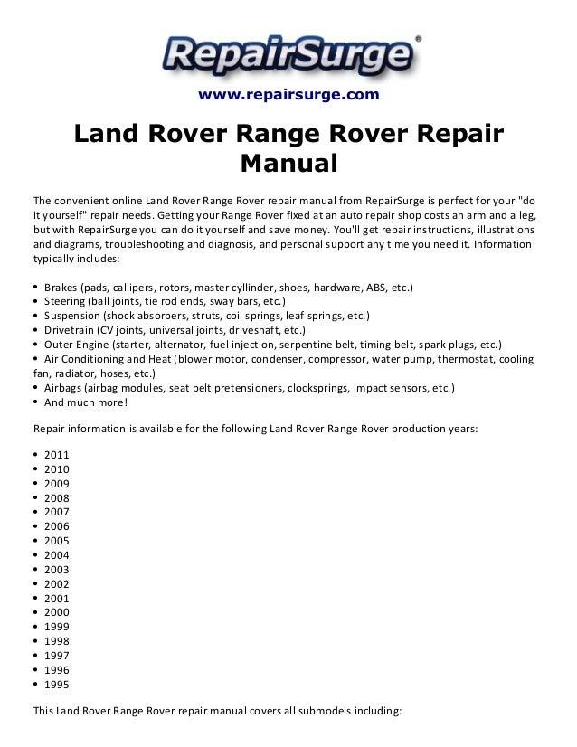 2003 range rover workshop manual
