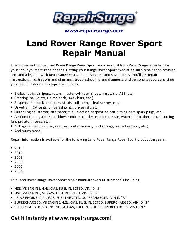 land rover range rover sport repair manual 2006 2011 repairsurge com land rover range rover sport repair manual the convenient online land