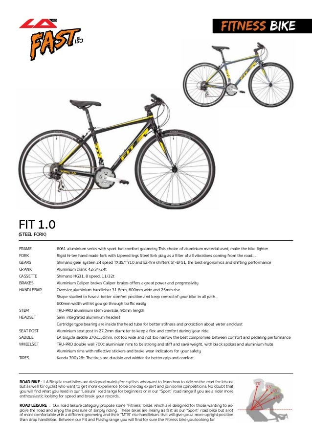 La neo bicycles - imported bicycle - sports, kids mountain, road bike…