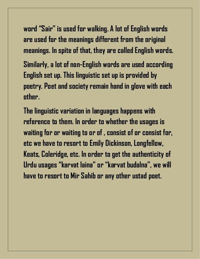Karvat meaning in hindi