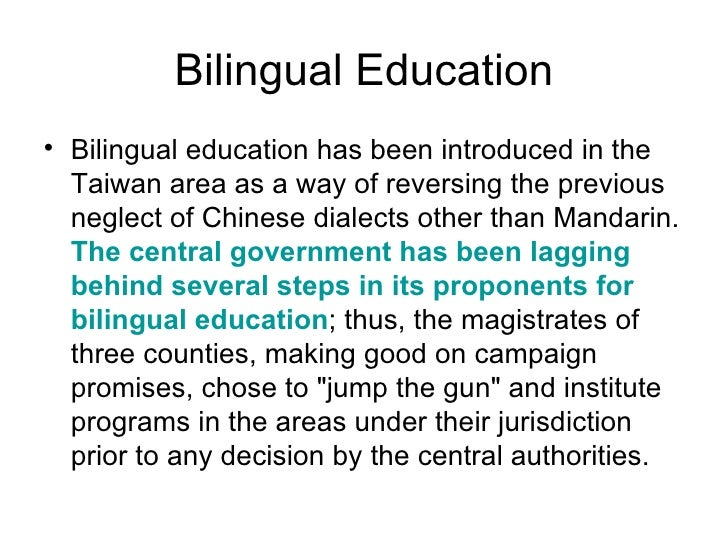 an introduction to bilingual education Sfcc tesol and bilingual education programs are 12 credit hours and can be  earned online, in the  educ 220 introduction to bilingual education spring.