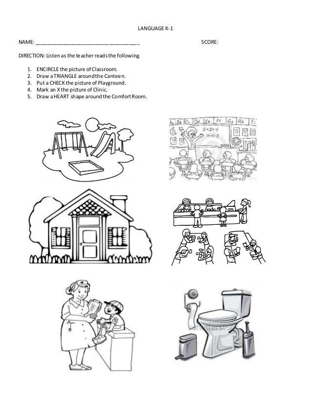 places in school worksheet for kinder 1. Black Bedroom Furniture Sets. Home Design Ideas