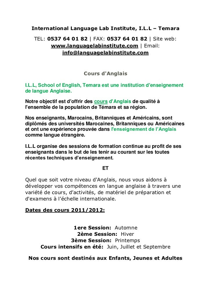 International Language Lab Institute, I.L.L – Temara<br />TEL: 0537 64 01 82 | FAX: 0537 64 01 82 | Site web: www.language...