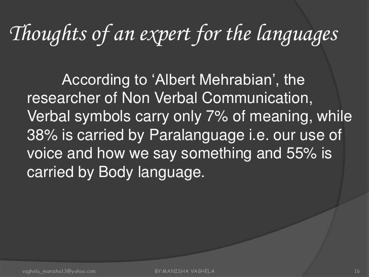 Training Myths example: Thoughts of an expert for the languages