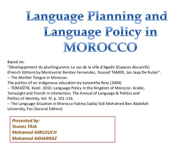 morocco language Gallery