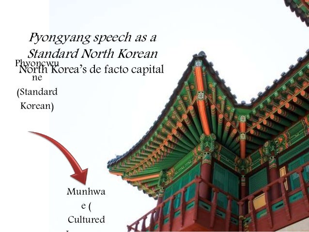Language policy of
