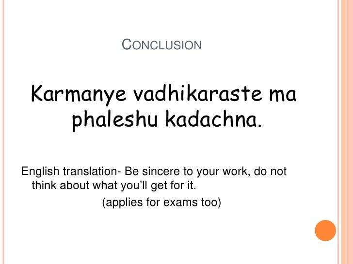 translation hindi to marathi