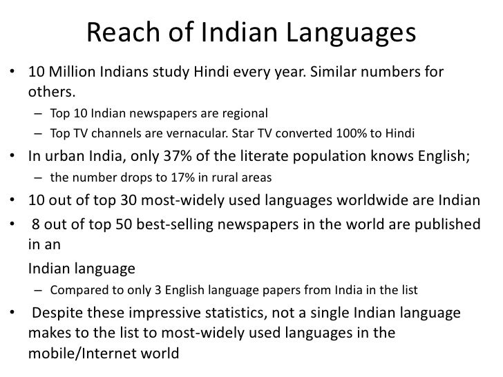Language Sms - World top language list