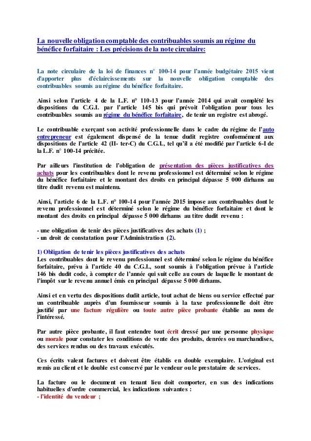 La nouvelle obligation comptable des contribuables soumis au régime du bénéfice forfaitaire : Les précisions de la note ci...
