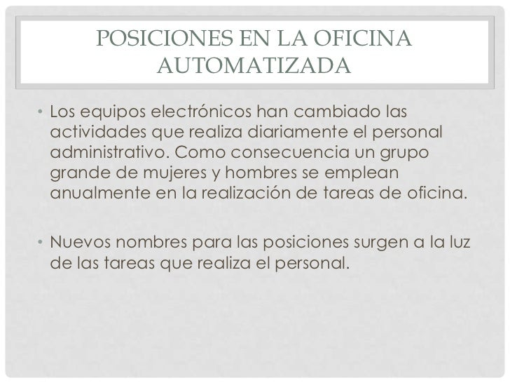 La Oficina Automatizada Capitulo 1