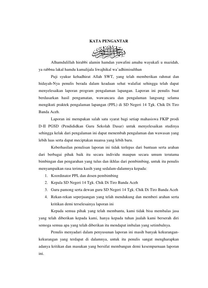 center241935KATA PENGANTAR<br />Alhamdulillah hirabbi alamin hamdan yuwafini amahu wayukafi u mazidah, ya rabbna lakal ham...