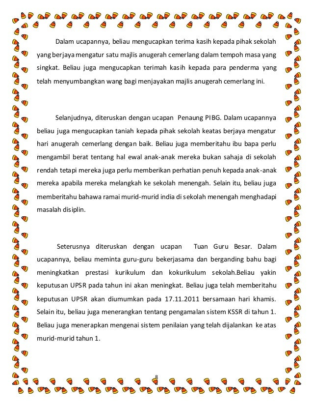 Laporan Hari Anugerah Cemerlang 2011