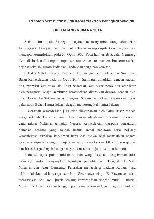 Laporan Sambutan Bulan Kemerdekaan 2014