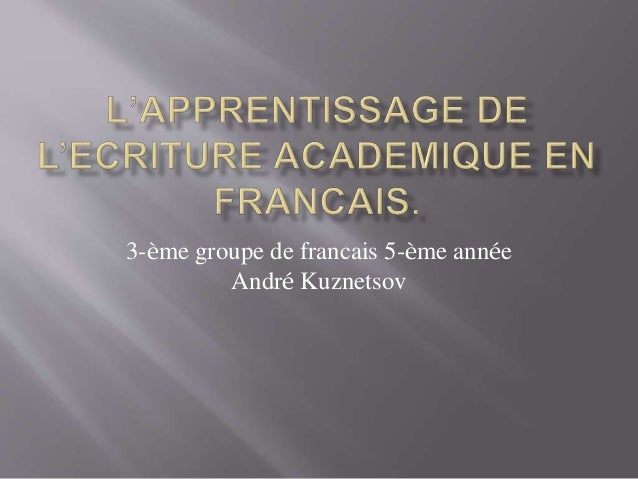 3-ème groupe de francais 5-ème année  André Kuznetsov