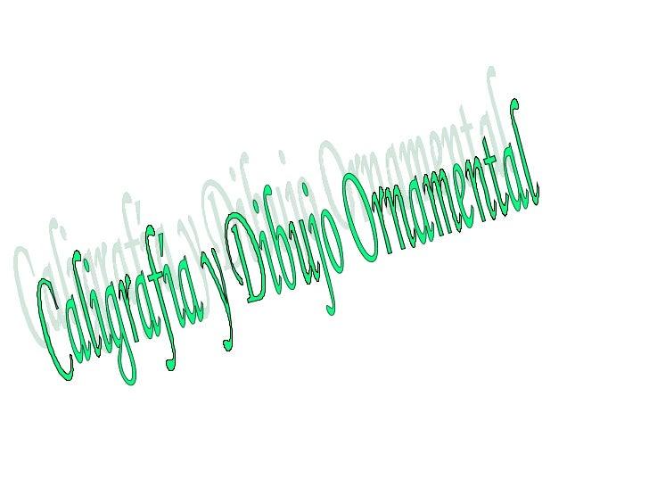 Lara for Ornamental definicion