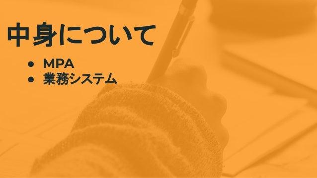 【Laravel × AdminLTE】AdminLTE をインストールし ...