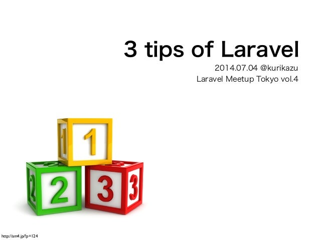 3 tips of Laravel 2014.07.04 @kurikazu Laravel Meetup Tokyo vol.4 http://am4.jp/?p=124