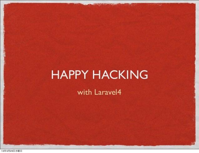 HAPPY HACKINGwith Laravel413年5月29日水曜日