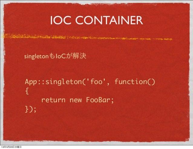 IOC CONTAINERsingletonもIoCが解決App::singleton(foo, function(){return new FooBar;});13年5月29日水曜日