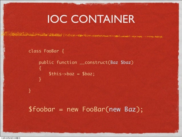 IOC CONTAINERclass FooBar {public function __construct(Baz $baz){$this->baz = $baz;}}$foobar = new FooBar(new Baz);13年5月29...