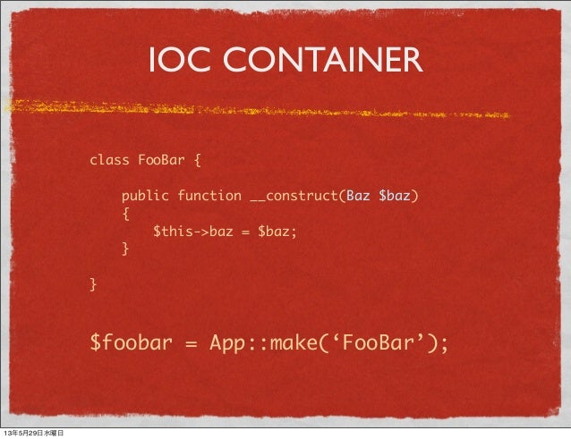 IOC CONTAINERclass FooBar {public function __construct(Baz $baz){$this->baz = $baz;}}$foobar = App::make('FooBar');13年5月29...