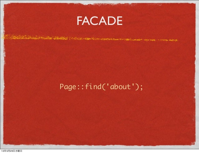 FACADEPage::find(about);13年5月29日水曜日
