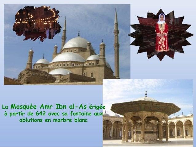 La Mosquée Amr Ibn al-As érigée à partir de 642 avec sa fontaine aux       ablutions en marbre blanc