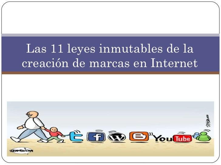 Las 11 leyes inmutables de la creación de marcas en Internet