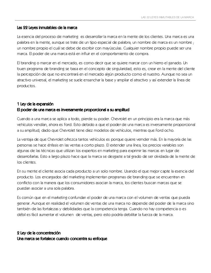 LAS 22 LEYES INMUTABLES DE LA MARCALas 22 Leyes inmutables de la marcaLa esencia del proceso de marketing es desarrollar l...
