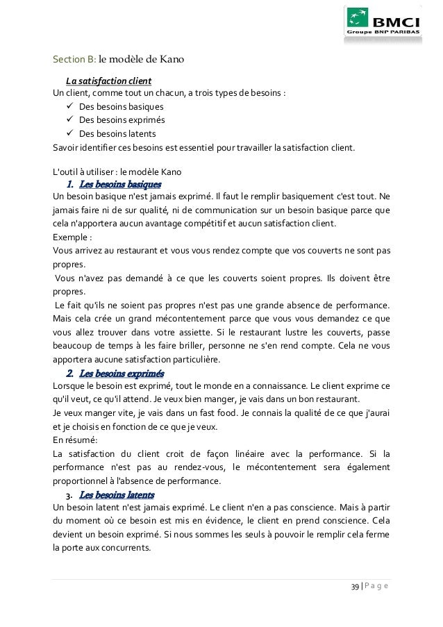 Modele certificat administratif virement credit document - Attestation de porte fort modele lettre ...