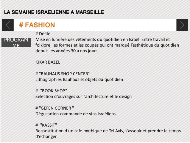la semaine isra lienne israeli week in marseille april 21 28. Black Bedroom Furniture Sets. Home Design Ideas