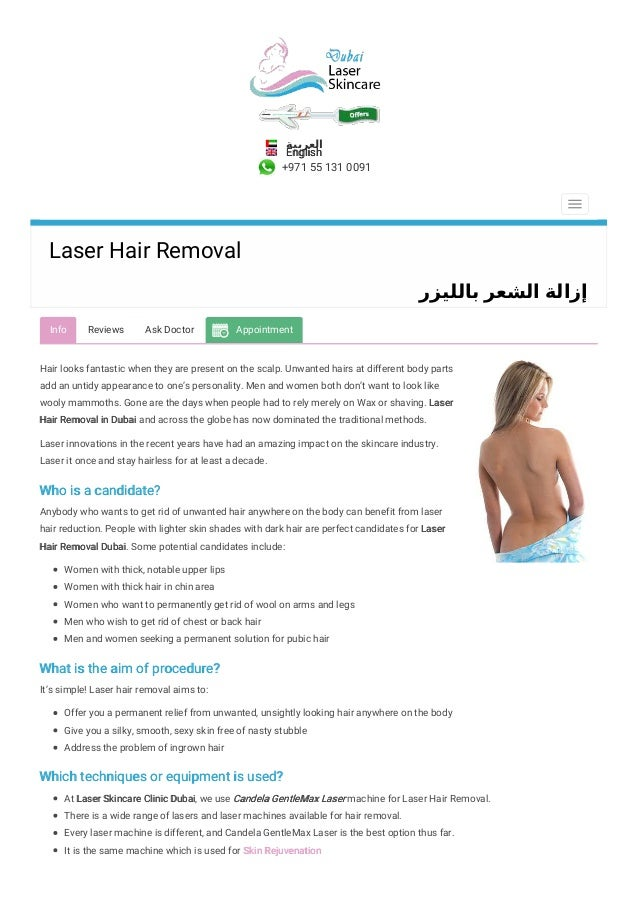 Laser Hair Removal Abu Dhabi