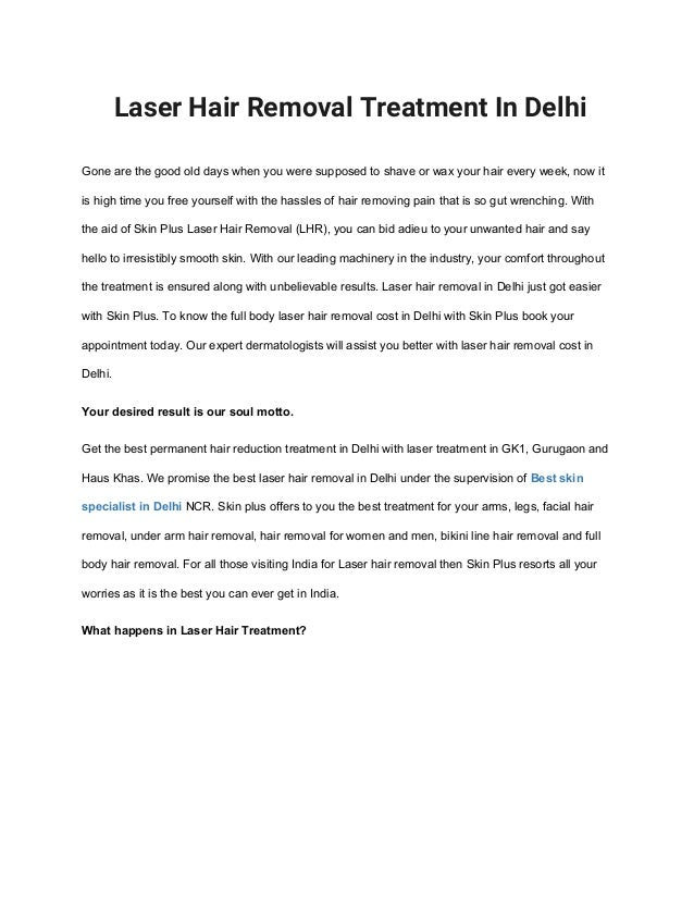 Laser Hair Removal Treatment Cost