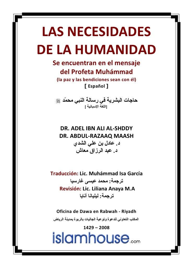 LAS NECESIDADESDE LA HUMANIDAD  Se encuentran en el mensaje    del Profeta Muhámmad    (la paz y las bendiciones sean con ...