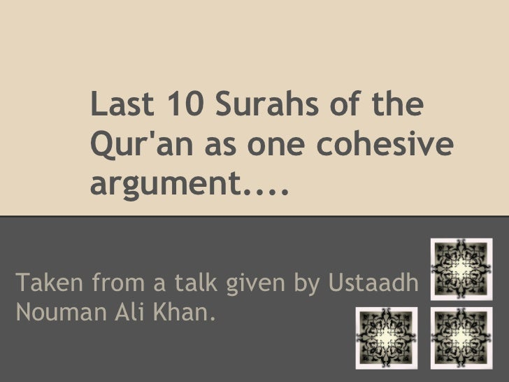 Last 10 Surahs of the      Quran as one cohesive      argument....Taken from a talk given by UstaadhNouman Ali Khan.