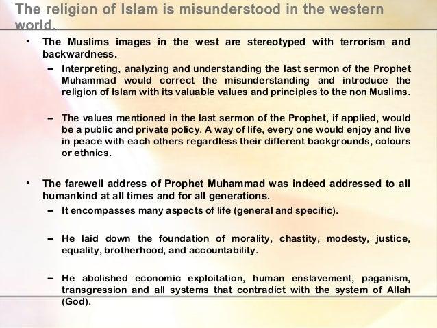 Last Sermon of Prophet Muhammad (saw) - Cork Dawah Centre ???? ...
