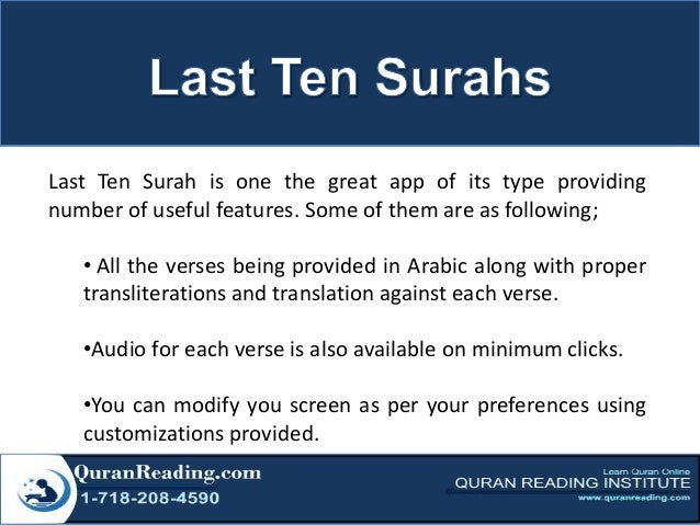 Short surahs to learn