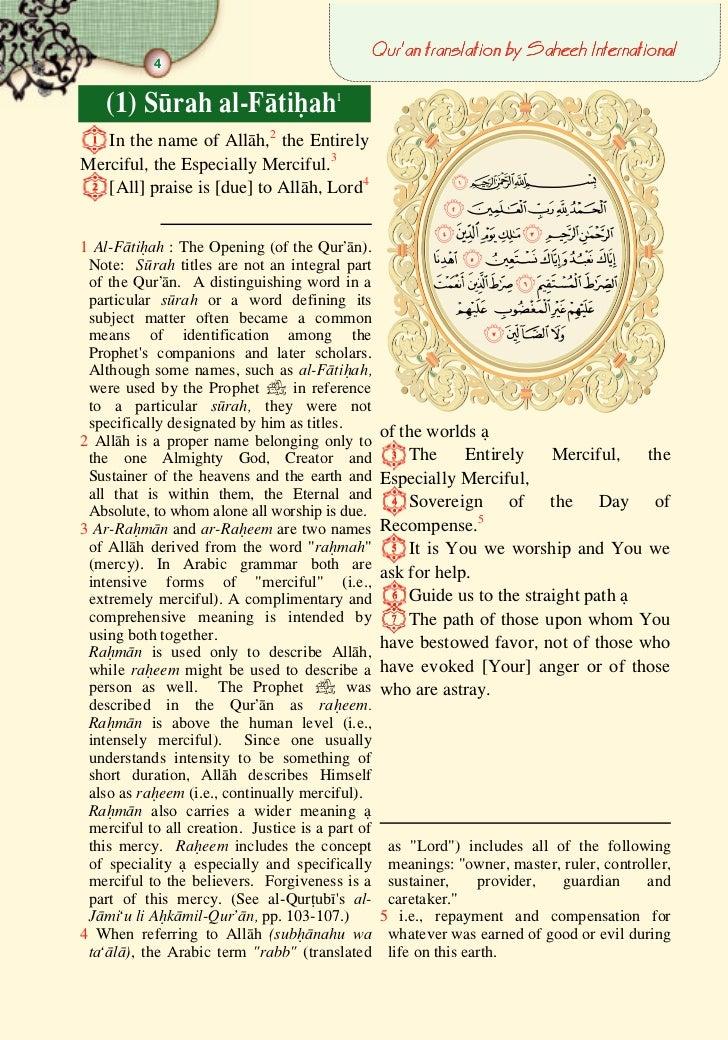 quran explanation in english pdf