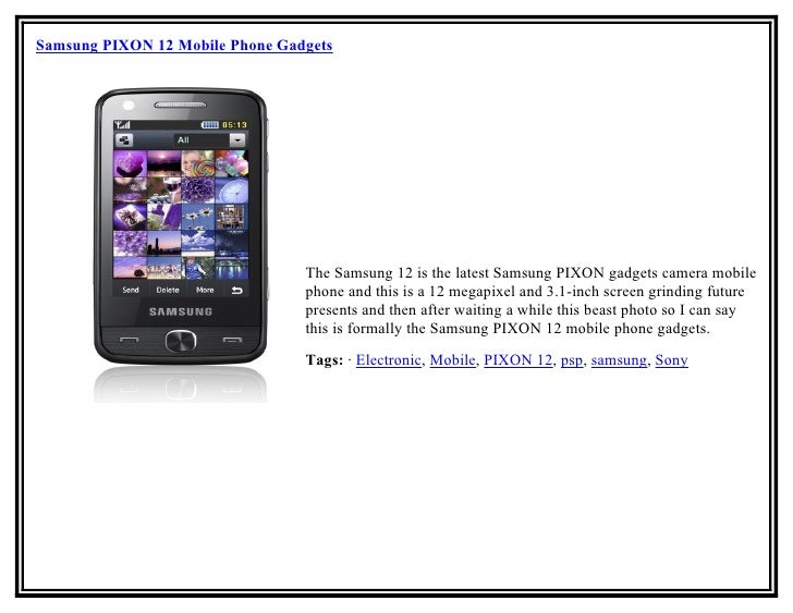 Latest Gadgets