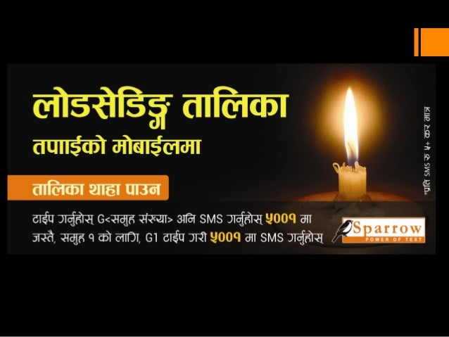Loadshedding Schedule Hd: Latest Loadshedding Schedule For Nepal